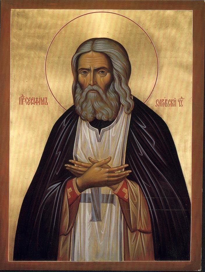 Serafim Sarovsky 145 (1)