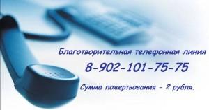 1391089252_13300918502imgimageid13320