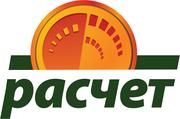 logo_raschet_small