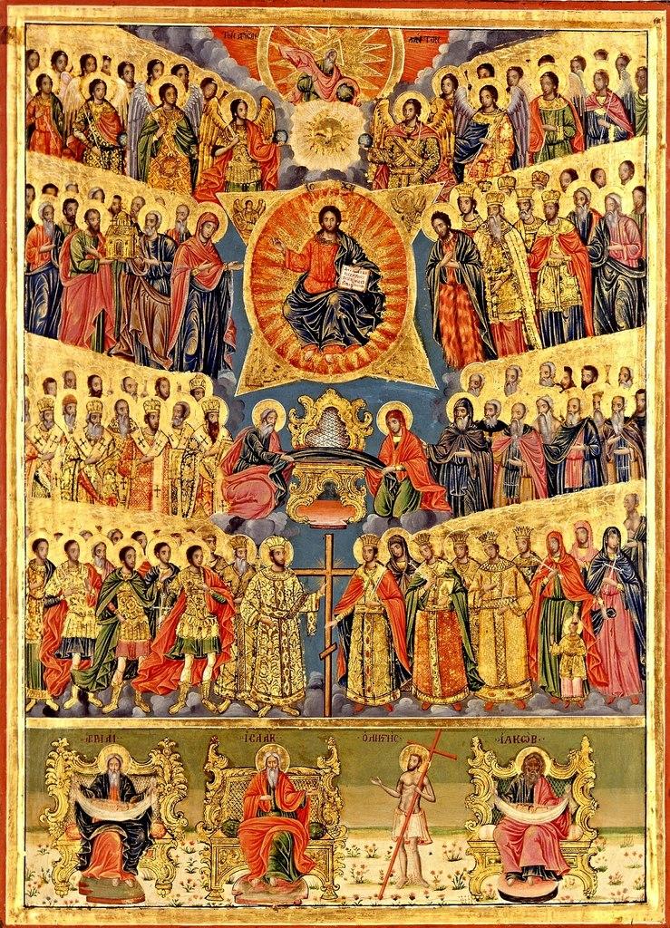 Картинки к дню всех святых, день вневедомственной